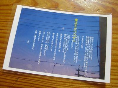 2012_0710_114351-IMG_7556.jpg
