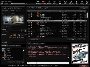 Snapshot0135.jpg