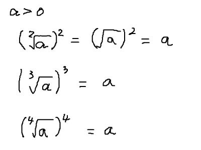 ある数aを何乗かした値がxであるとき、その何乗かを表す指数の数を「aを底(てい)とするxの対数」といいます。