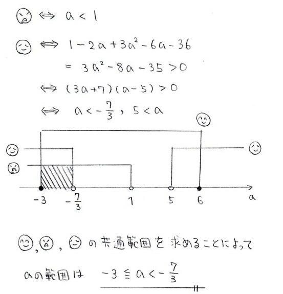 b12_20140126013119fa6.jpg