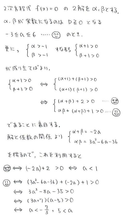 b13_201401260131196c6.jpg