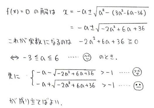 b15_20140126013121762.jpg