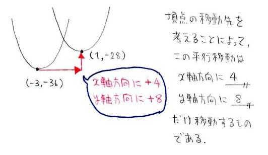 b6_20140126013042fe8.jpg