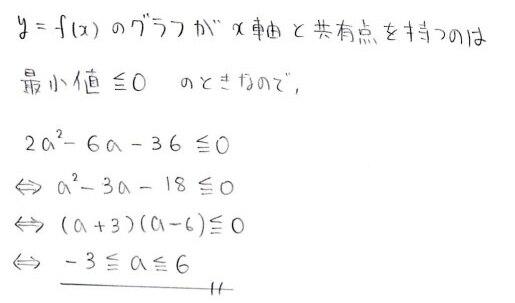 b8_20140126013043e7a.jpg