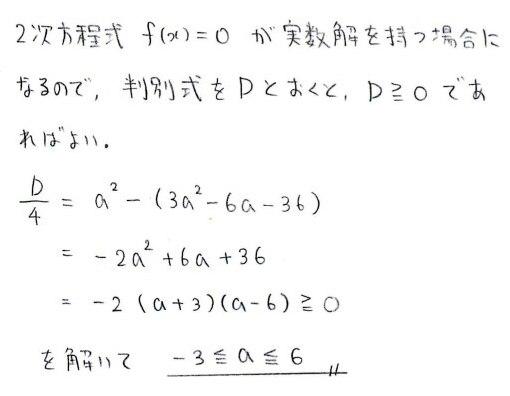 b9_2014012601304300c.jpg