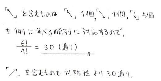 e10_20140201024029443.jpg