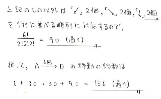 e11_20140201024030be0.jpg