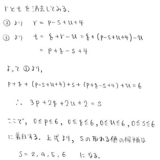 e13_20140201024053cc6.jpg