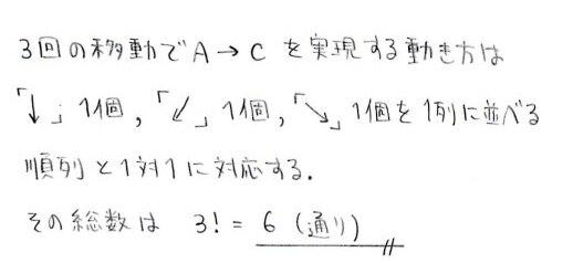 e5_20140201023949f05.jpg