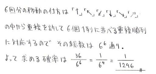 e7_20140201024027fc2.jpg