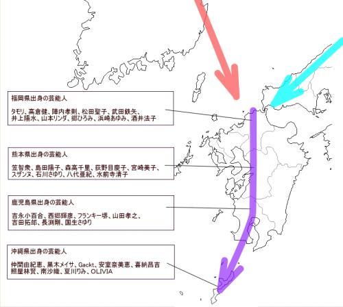 kyusyu+Final_convert_20110214200022.jpg