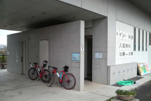 遠賀川水辺館