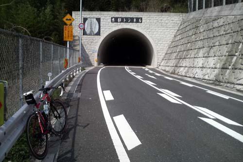 京都トンネル