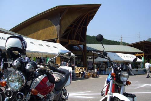 道の駅大和