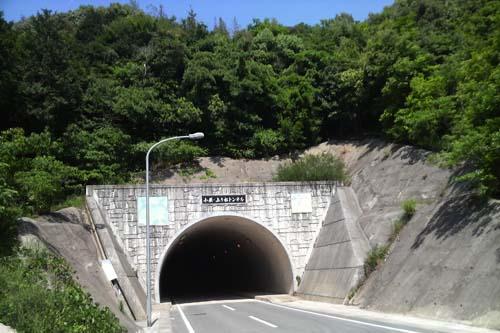 開通したトンネル