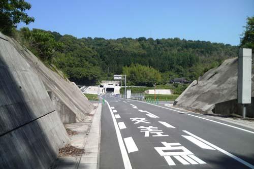 開通したトンネル3
