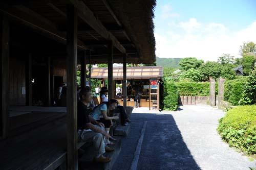 武家屋敷の休憩所