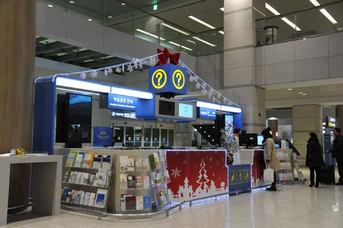 仁川空港内のインフォメーション