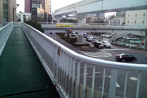 平和歩道橋