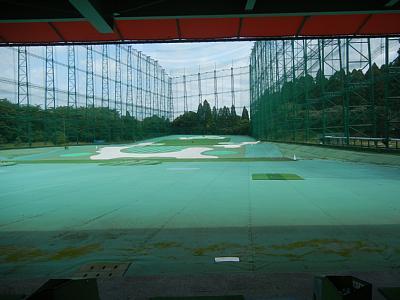 土気ゴルフ