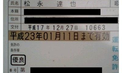 101227_0859_0001.jpg