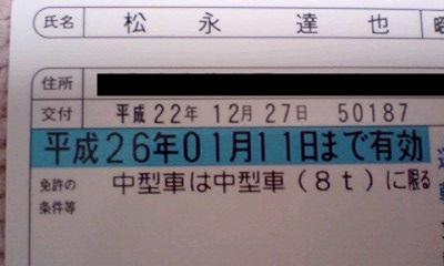 101227_1742_0001.jpg