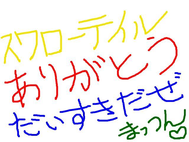snap_matsunagatatsuya_2010121221932.jpg
