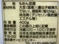 03_091210.jpg