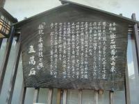 2011年9月28日城之崎 002