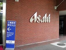 asahi2-1.jpg