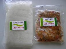 hattori4-1.jpg