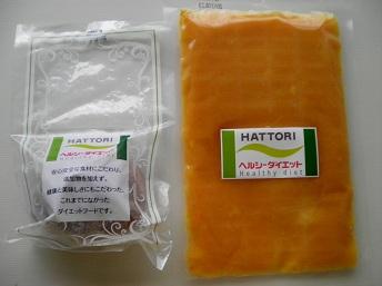 hattori4-6.jpg