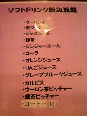 husimiya1-1.jpg