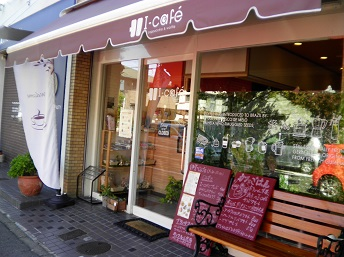 icafe1.jpg