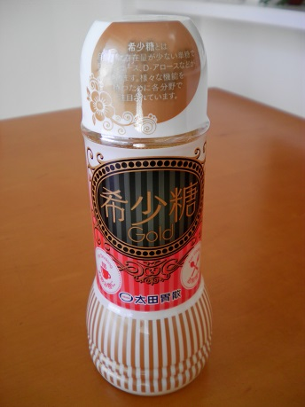 kisyoutou1-1.jpg
