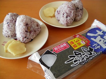 onigiri3.jpg