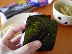 onigiri4-2.jpg