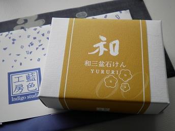 yururi1.jpg