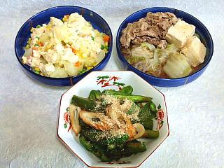 131130_1742本日の料理・ポテトサラダ・水炊き・ピーマンと竹輪の炒め物