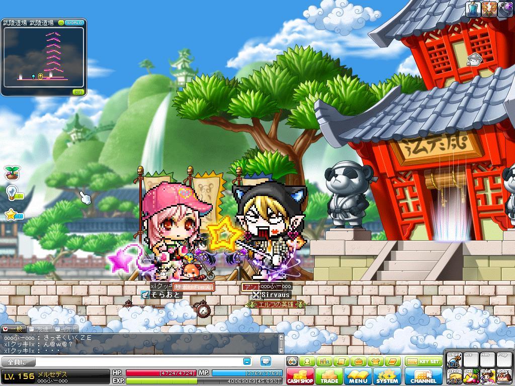 Maple120219_205109.jpg