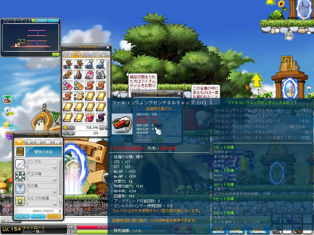 Maple120319_211750.jpg