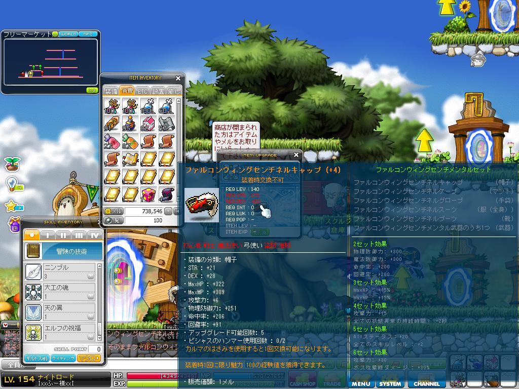 Maple120319_211821.jpg