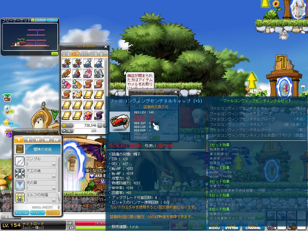 Maple120319_211831.jpg