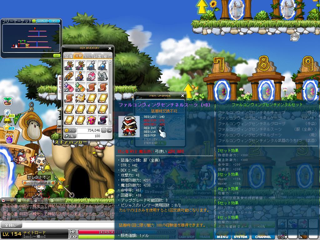 Maple120319_212352.jpg