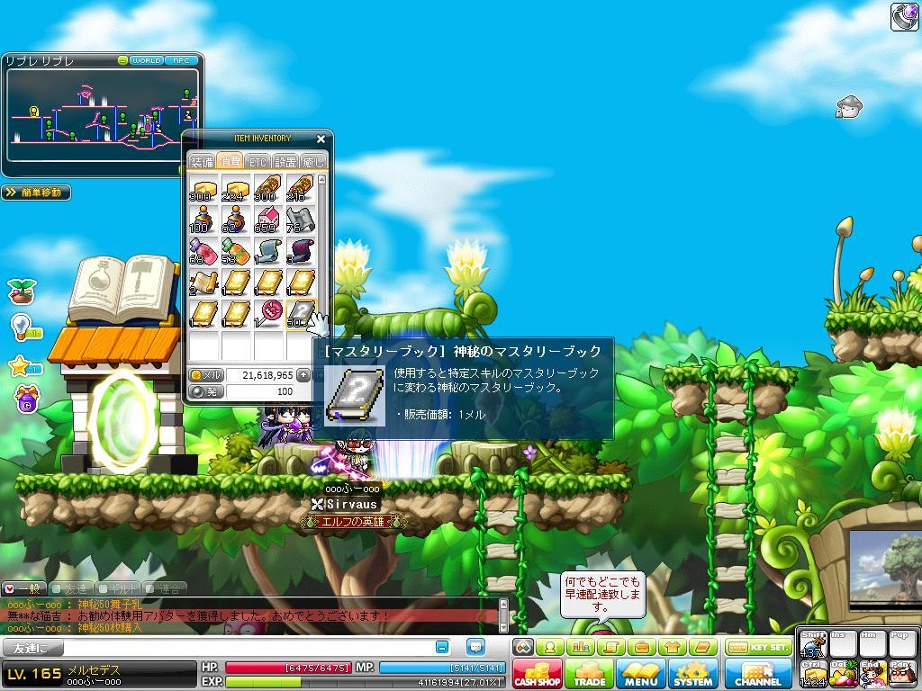 Maple120319_221527.jpg
