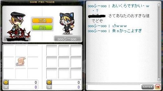 Maple120330_201349.jpg