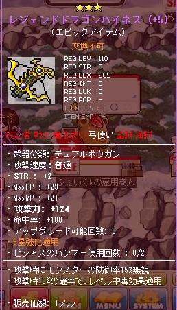 Maple120330_202307.jpg