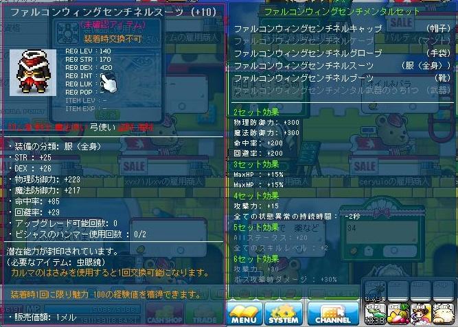 Maple120330_210736.jpg