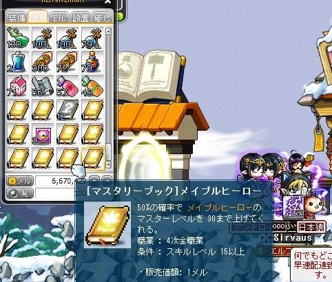 Maple120330_212202.jpg