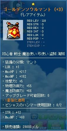 Maple120405_195817.jpg